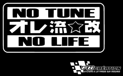 Sticker No tune No life